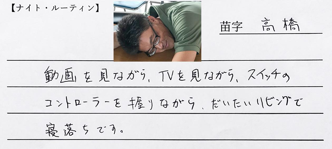 動画を見ながら、TVを見ながら、スイッチのコントローラーを握りながら、だいたいリビングで寝落ちです