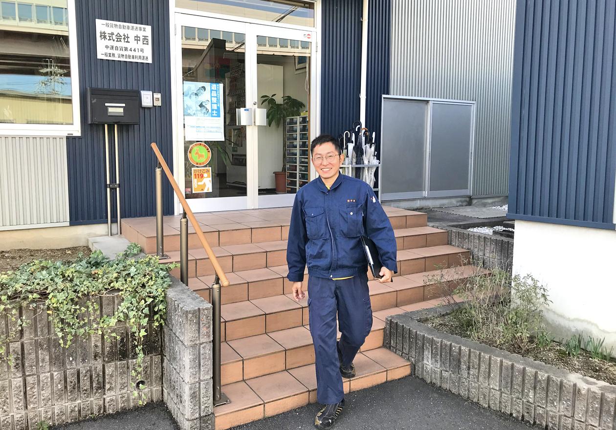 見積もりに出かける岡本さんの写真