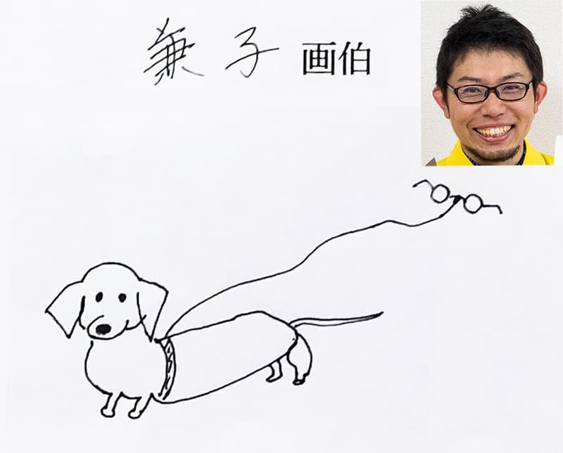 兼子の書いたイラスト