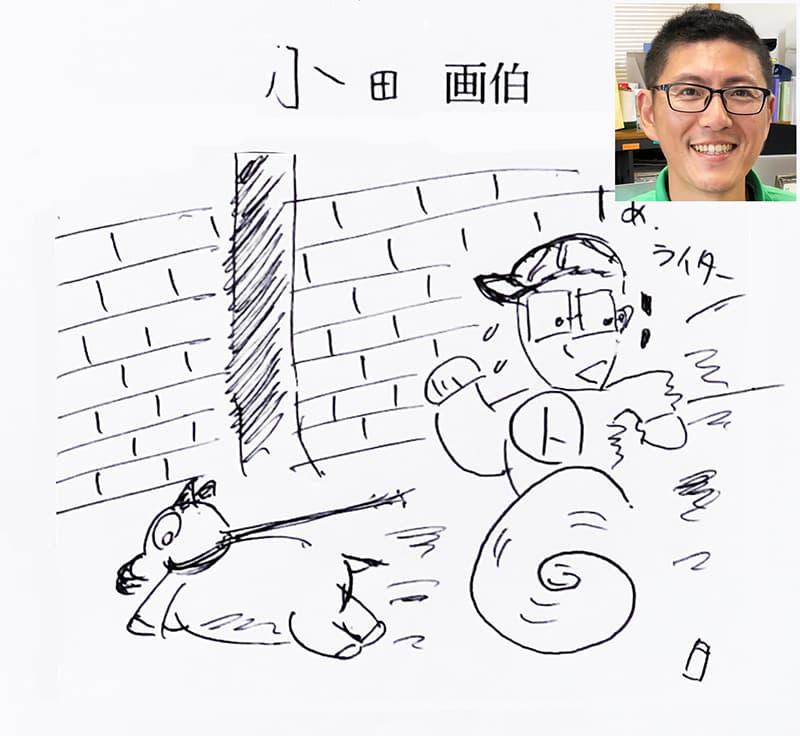 小田の書いたイラスト