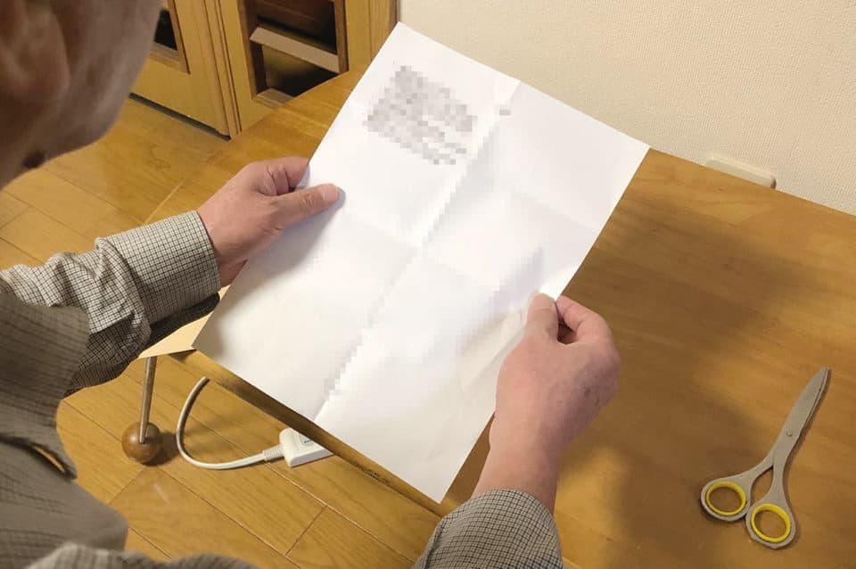 書類を見ている人の写真
