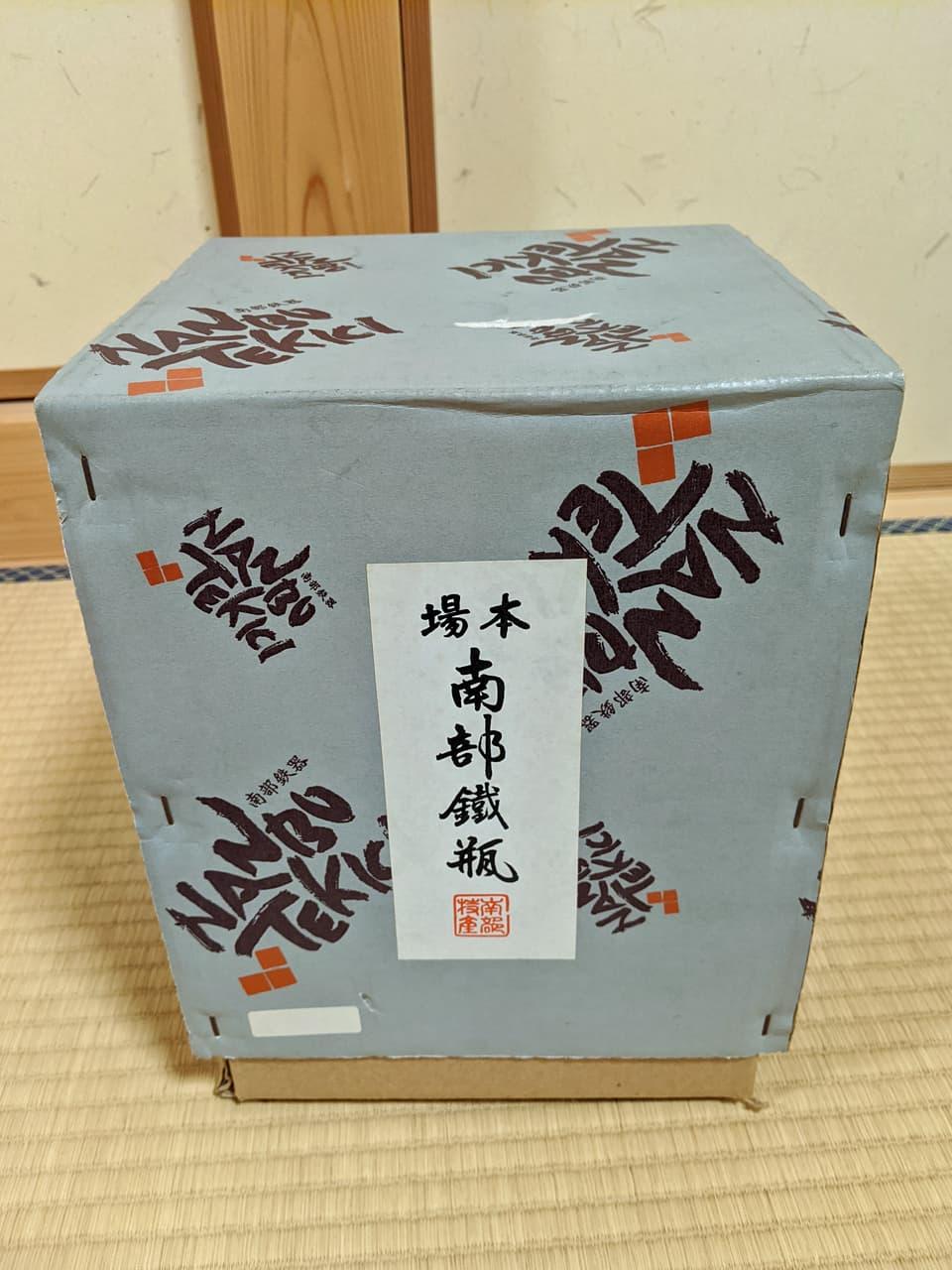 南部鉄器の箱の写真