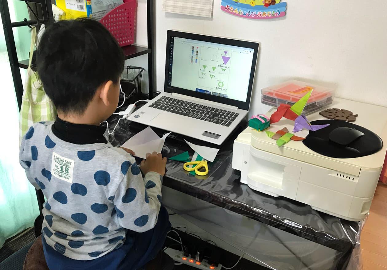 次男がパソコンで折り紙のサイトを見ながら折っている様子