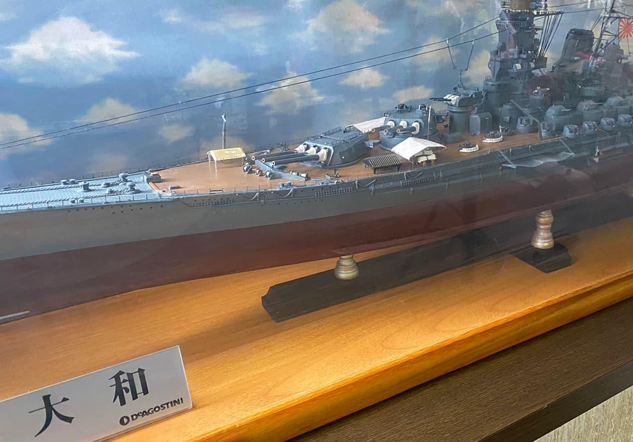 ディアゴスティーニの週刊戦艦大和の写真