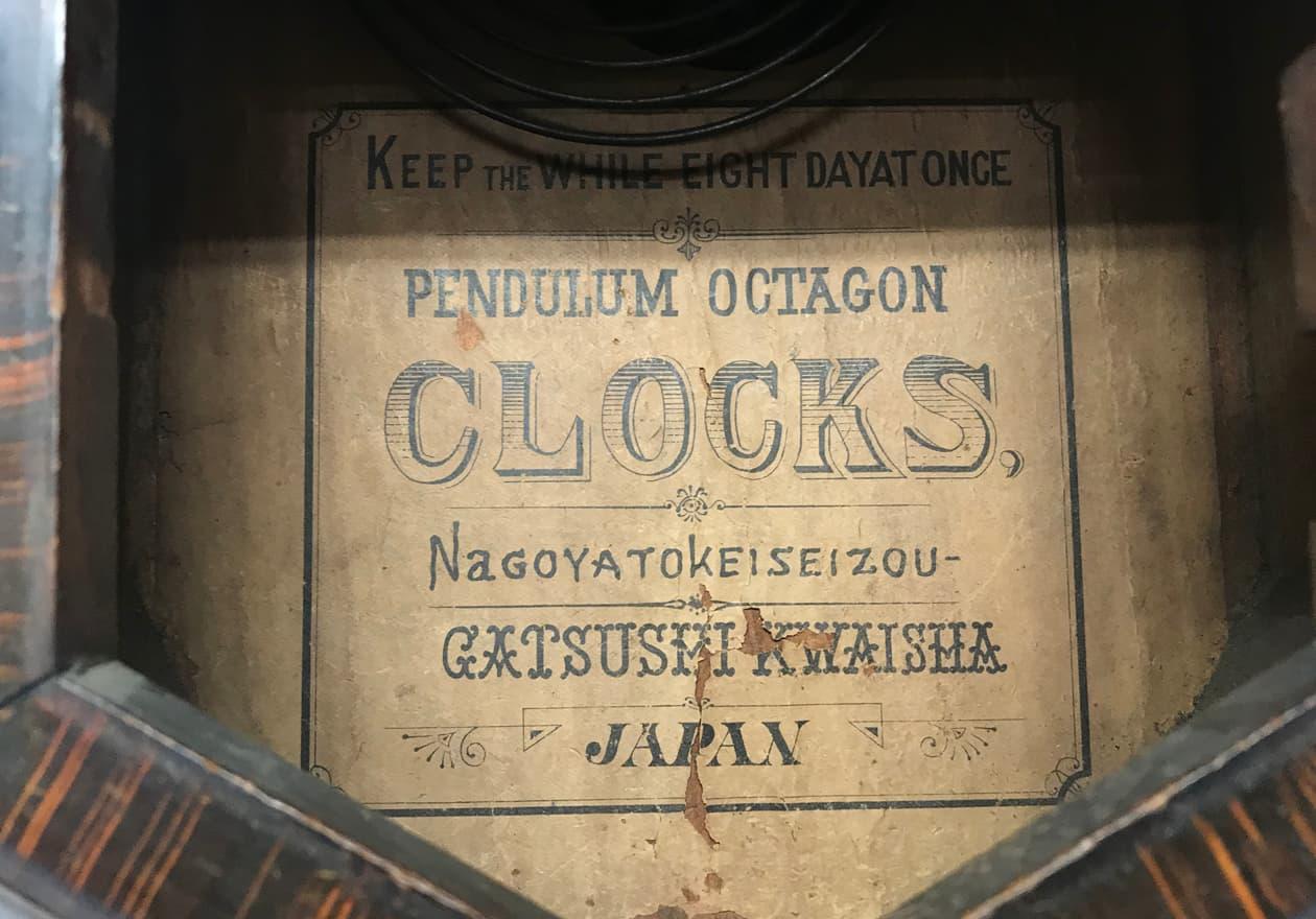 時計のラベル写真