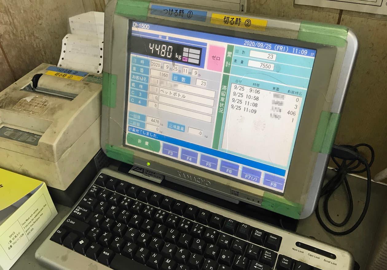 計量した数値が出ている機械の写真