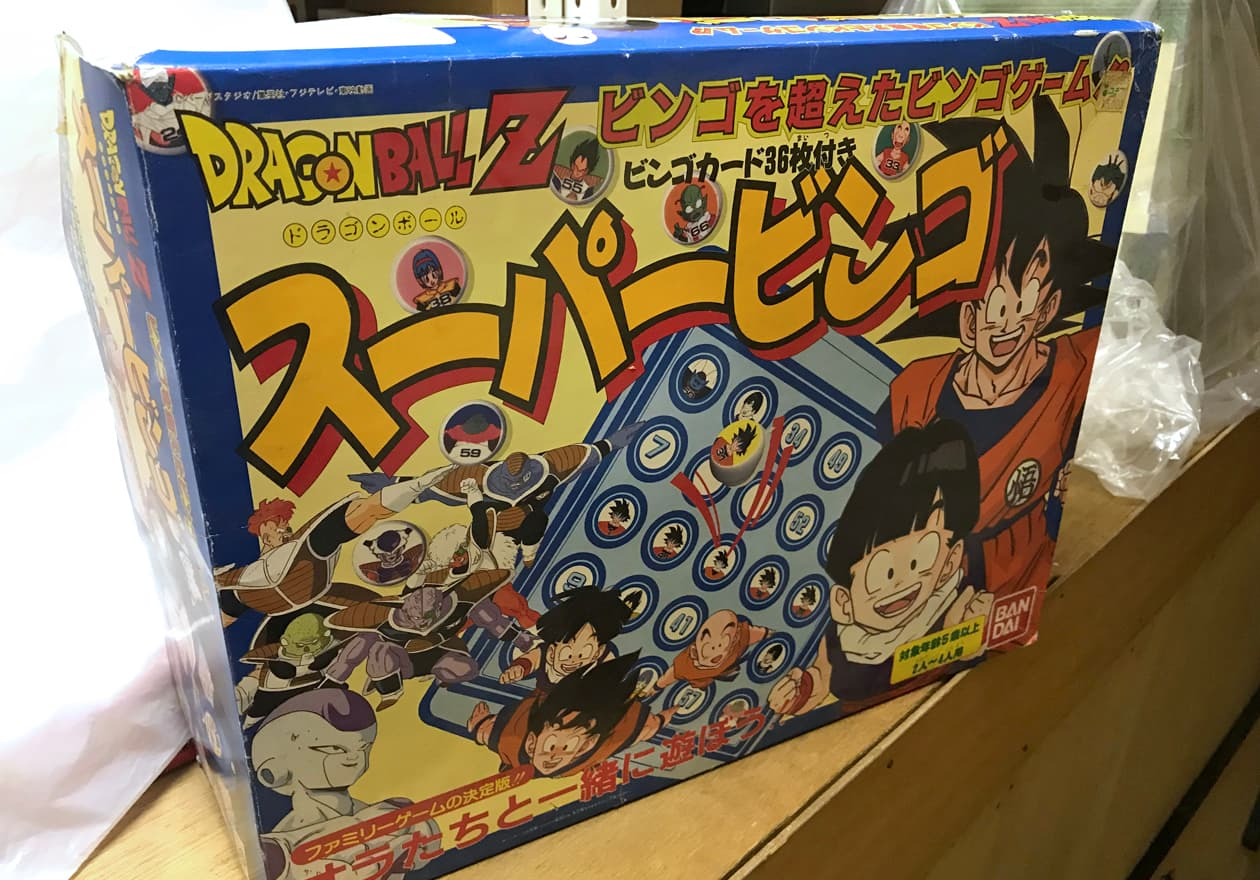 ドラゴンボールZ スーパービンゴの表紙画像