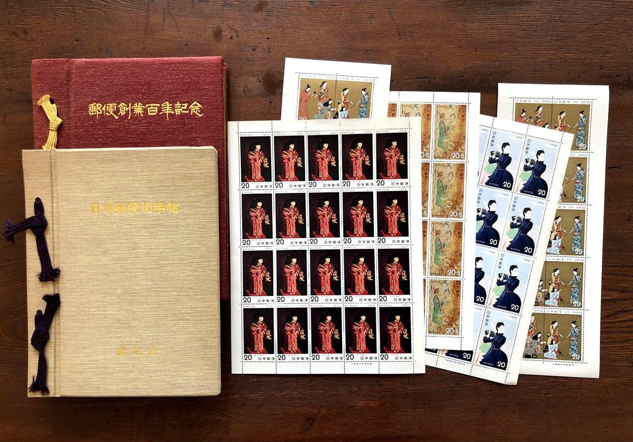 切手シート、アルバムの画像