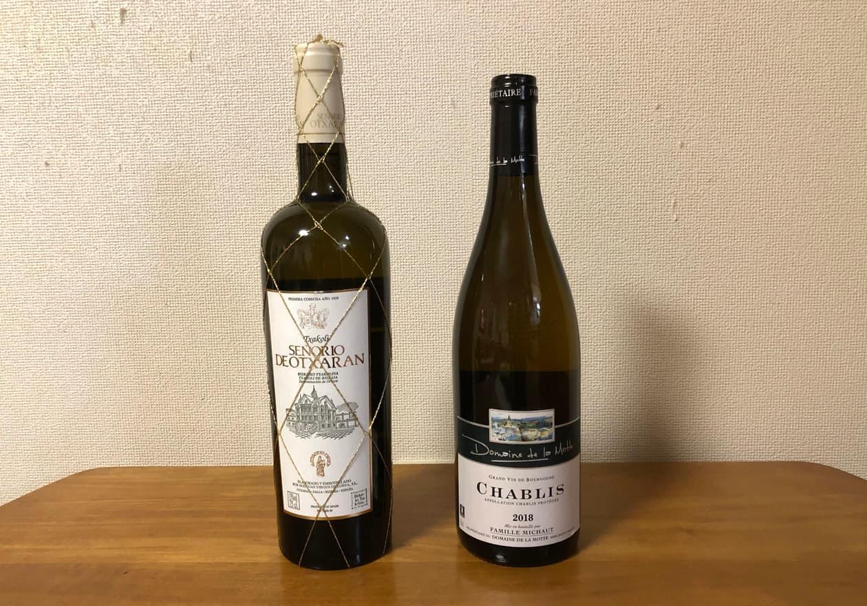 2本のワインの画像