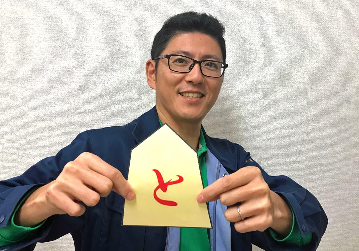小田の画像