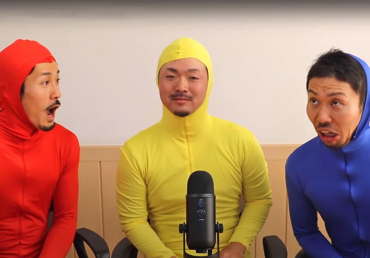 タイツを着た三人衆(左から赤=中野、黄=古畑、青=兼子)の写真