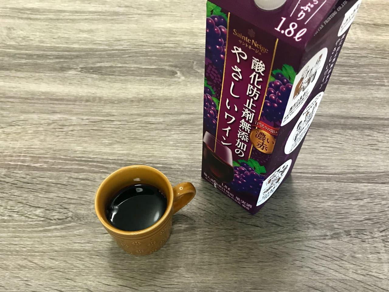 コーヒーカップに入れたワインの写真
